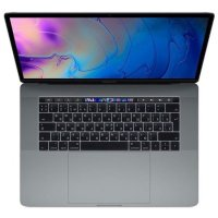 Apple MacBook Pro Z0V0000T2
