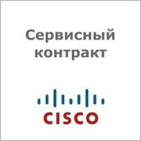 Cisco CON-SNT-WS508XSE