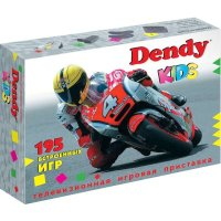 Dendy Kids Black